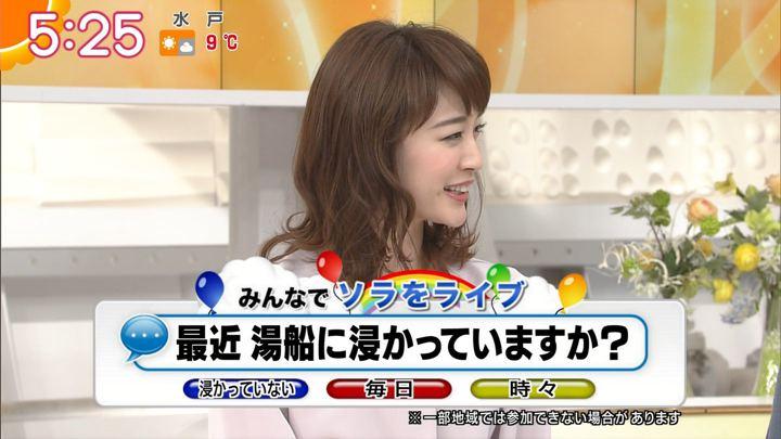 2017年12月06日新井恵理那の画像12枚目