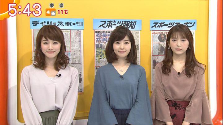 2017年12月06日新井恵理那の画像14枚目