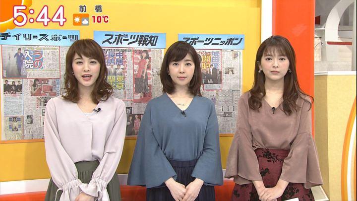 2017年12月06日新井恵理那の画像15枚目