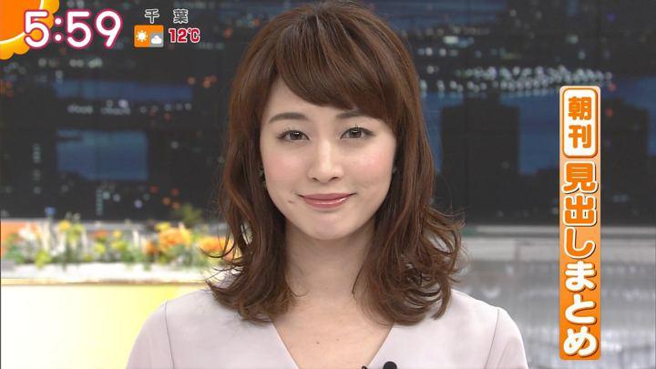2017年12月06日新井恵理那の画像23枚目