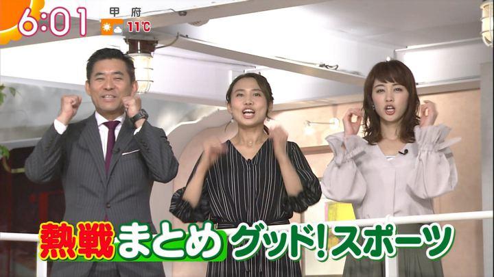 2017年12月06日新井恵理那の画像24枚目