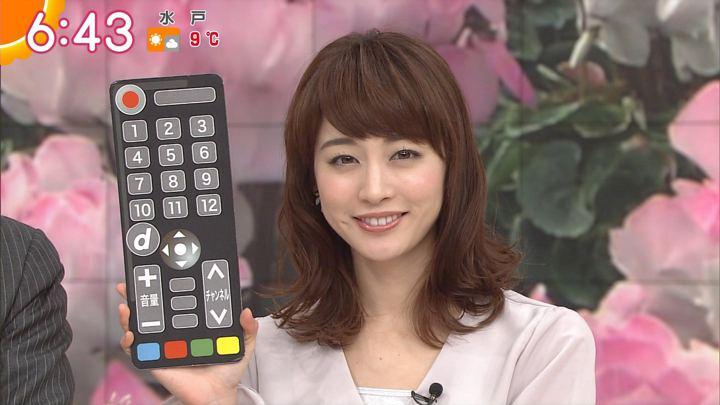 2017年12月06日新井恵理那の画像33枚目