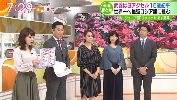 2017年12月06日新井恵理那の画像35枚目