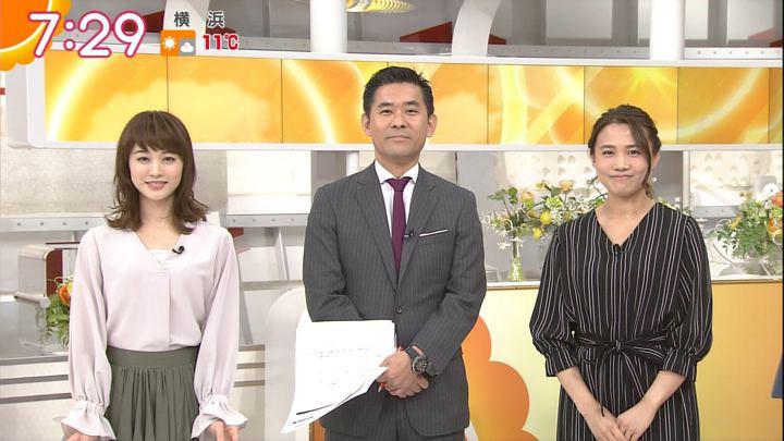 2017年12月06日新井恵理那の画像36枚目