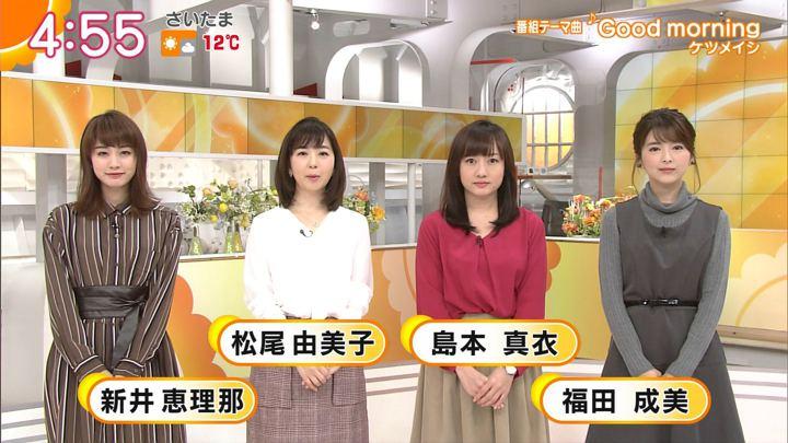 2017年12月07日新井恵理那の画像02枚目
