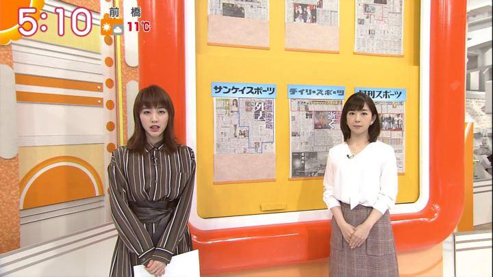 2017年12月07日新井恵理那の画像03枚目