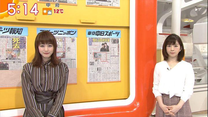 2017年12月07日新井恵理那の画像07枚目