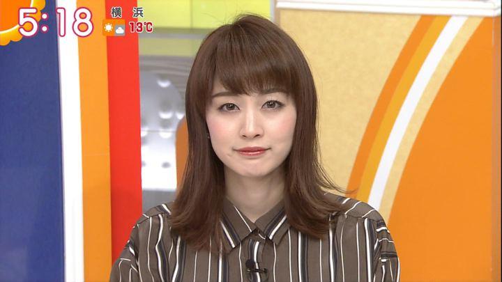 2017年12月07日新井恵理那の画像08枚目
