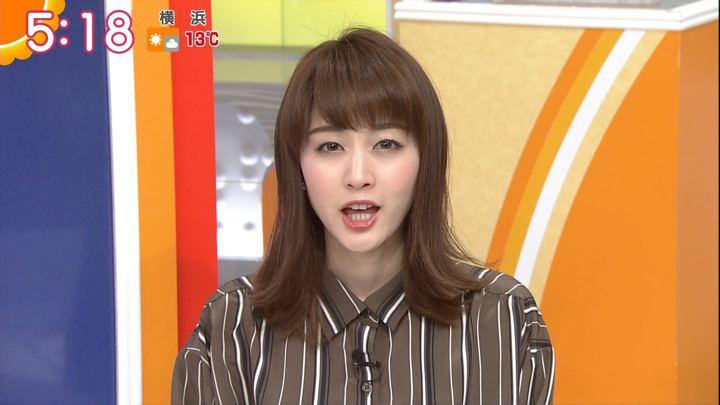 2017年12月07日新井恵理那の画像09枚目