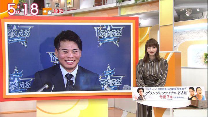2017年12月07日新井恵理那の画像10枚目