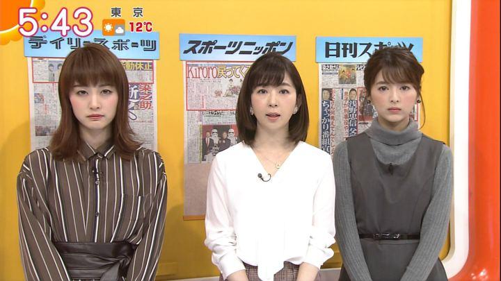 2017年12月07日新井恵理那の画像13枚目