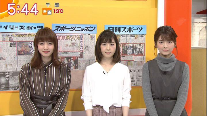 2017年12月07日新井恵理那の画像14枚目