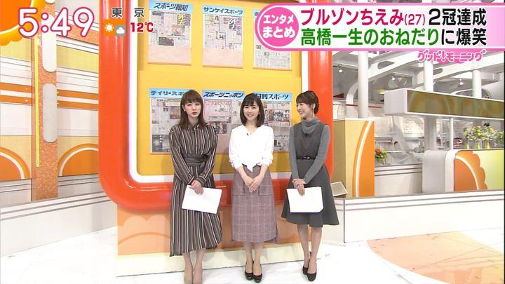 2017年12月07日新井恵理那の画像15枚目