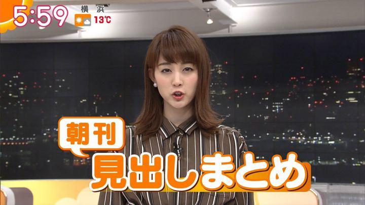 2017年12月07日新井恵理那の画像18枚目