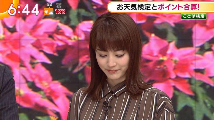 2017年12月07日新井恵理那の画像23枚目