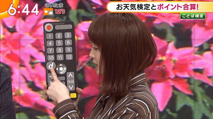 2017年12月07日新井恵理那の画像25枚目