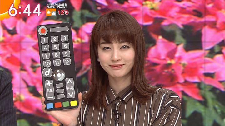 2017年12月07日新井恵理那の画像27枚目