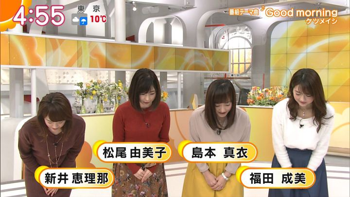 2017年12月08日新井恵理那の画像03枚目