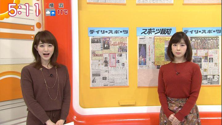 2017年12月08日新井恵理那の画像04枚目