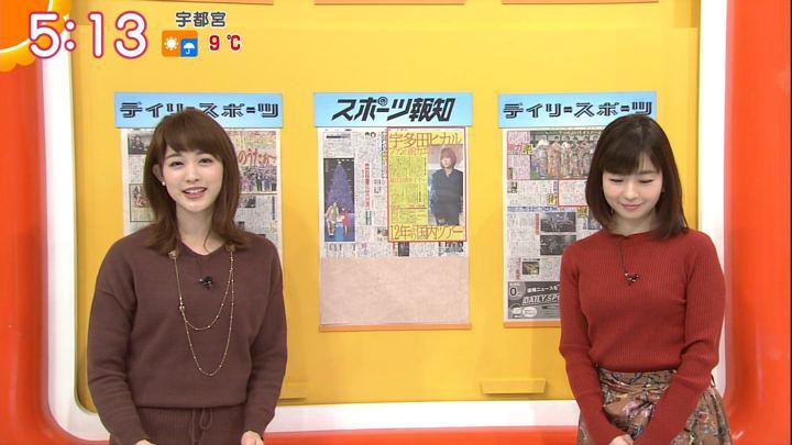 2017年12月08日新井恵理那の画像06枚目