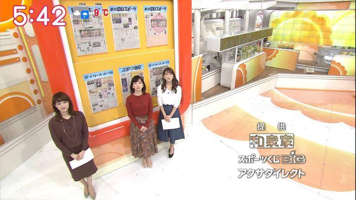 2017年12月08日新井恵理那の画像12枚目