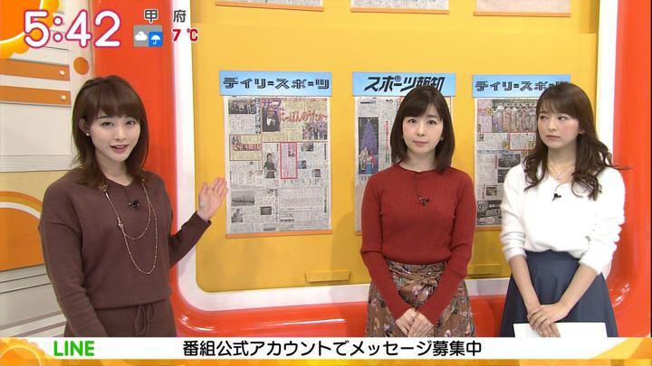 2017年12月08日新井恵理那の画像13枚目