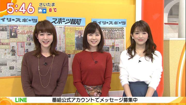 2017年12月08日新井恵理那の画像15枚目