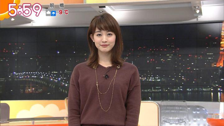 2017年12月08日新井恵理那の画像18枚目