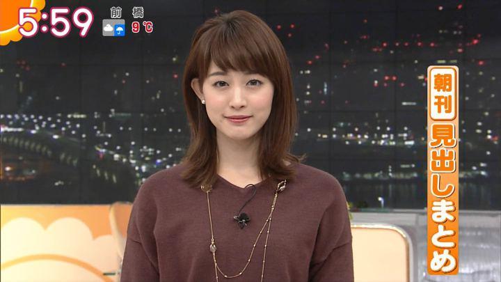 2017年12月08日新井恵理那の画像19枚目