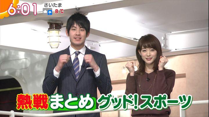 2017年12月08日新井恵理那の画像20枚目
