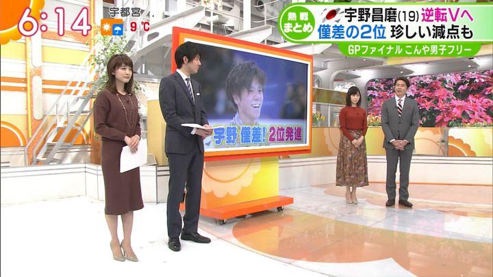 2017年12月08日新井恵理那の画像22枚目