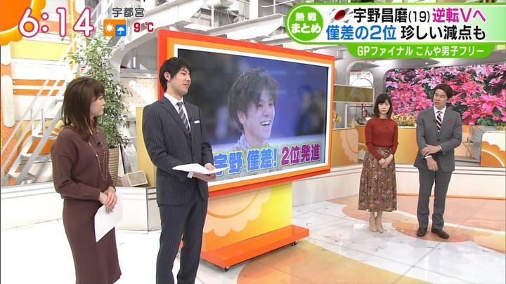 2017年12月08日新井恵理那の画像23枚目