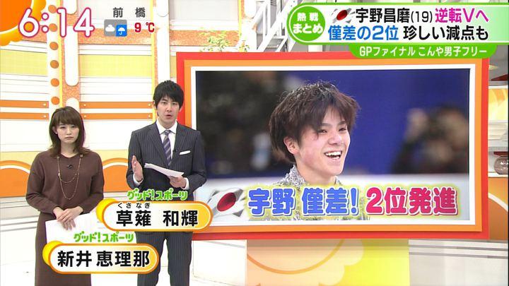 2017年12月08日新井恵理那の画像24枚目