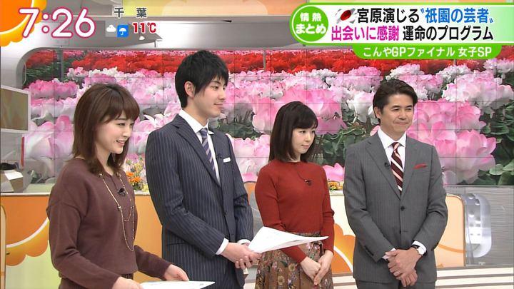 2017年12月08日新井恵理那の画像31枚目
