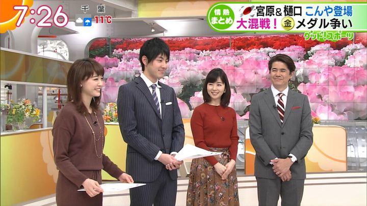 2017年12月08日新井恵理那の画像32枚目