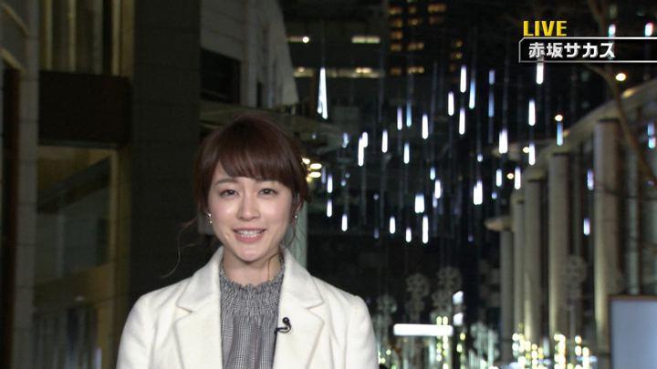 2017年12月09日新井恵理那の画像01枚目