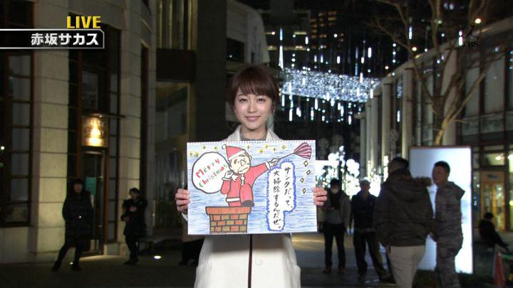 2017年12月09日新井恵理那の画像08枚目