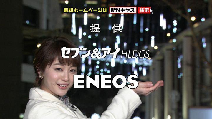 2017年12月09日新井恵理那の画像09枚目