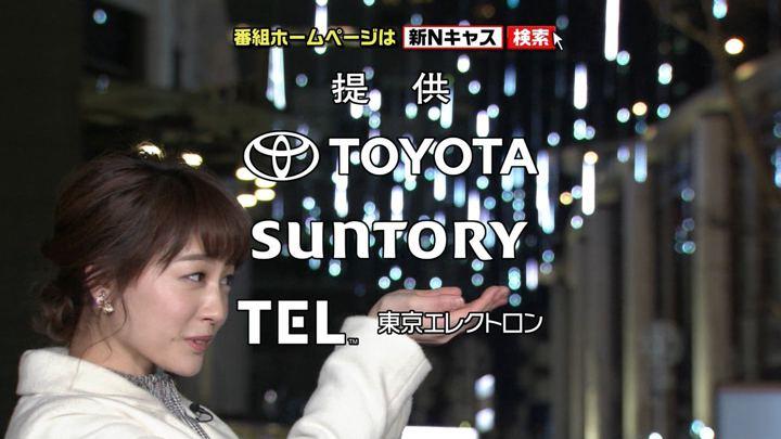 2017年12月09日新井恵理那の画像10枚目