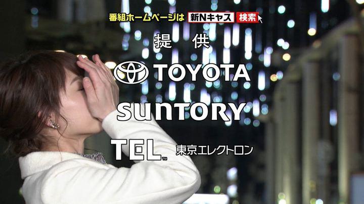 2017年12月09日新井恵理那の画像11枚目