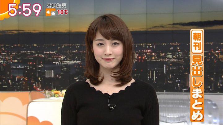 2017年12月13日新井恵理那の画像19枚目