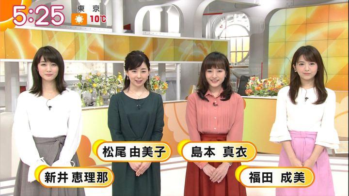 2017年12月14日新井恵理那の画像10枚目