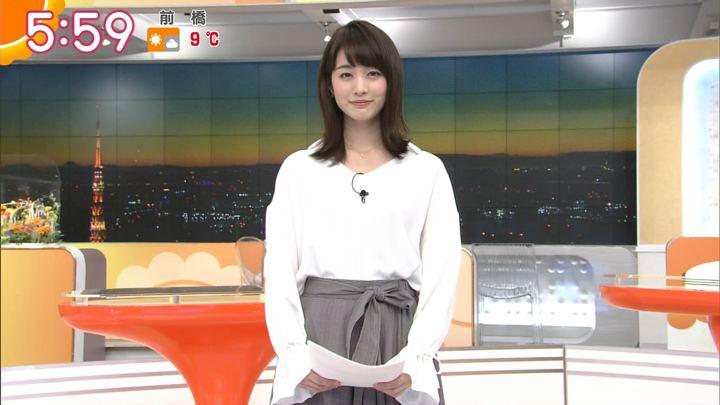 2017年12月14日新井恵理那の画像16枚目