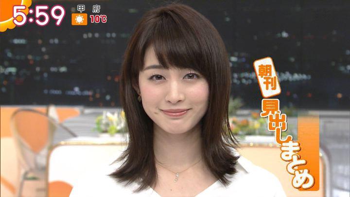 2017年12月14日新井恵理那の画像18枚目