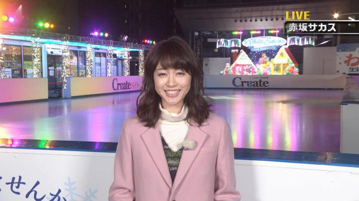 2017年12月16日新井恵理那の画像01枚目