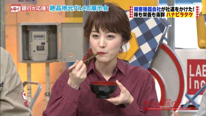 2017年12月17日新井恵理那の画像28枚目