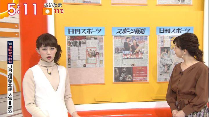 2017年12月21日新井恵理那の画像06枚目
