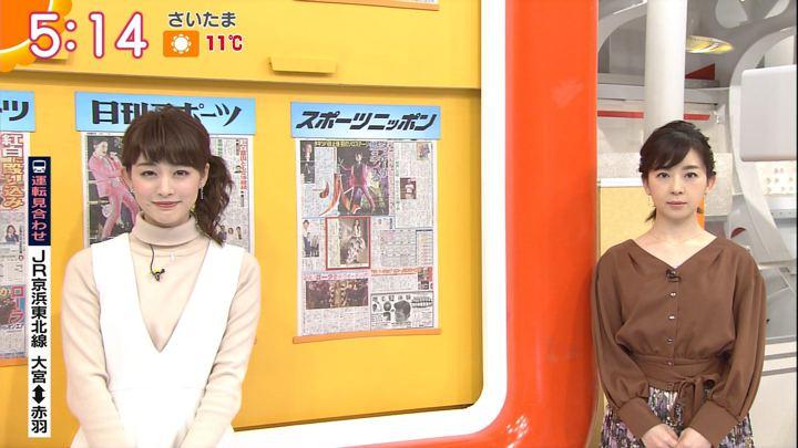 2017年12月21日新井恵理那の画像09枚目