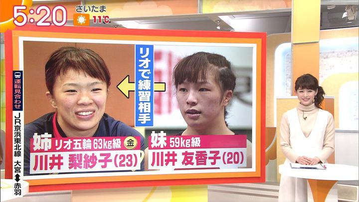 2017年12月21日新井恵理那の画像13枚目