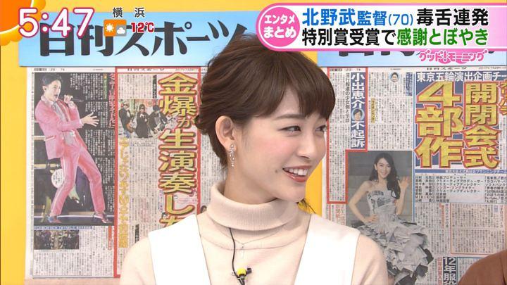 2017年12月21日新井恵理那の画像16枚目